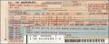 Авиа билеты
