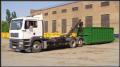 Изготовление контейнеров на заводе  Вольга Украина