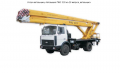 Lease of construction cars and equipment, Service of an autotower, Avtovyshk of PMS 328 by 28 of meters, autotower