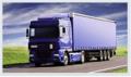 Перевозки стандартных грузов