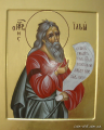 Именная икона Илья Пророк