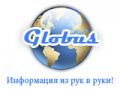 Глобальный информационный Провайдер