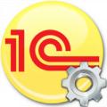 Услуги разработки индвидуальных решений на  базе платформы 1с8.х
