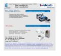 Консультации по установке, подбор запчастей, ремонт  и ТО автономных воздушных и жидкостных отопителей Webasto и Eberspacher