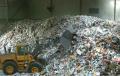 Компания по переработке вторсырья