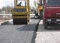 Работы дорожно-строительные
