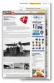 Проведение рекламных кампаний в интернет-сети Банерная интернет реклама Подбор интернет ресурсов для нужных ЦА в РК