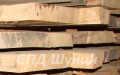 доска сухая, сосна, необрезная, строительная, Киев