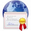 Наведение порядка в лицензиях на программное обеспечение