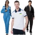 Пошив спортивной формы - Киев