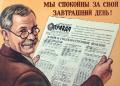 Пенсионное социальное страхование в Украине, AEGON Харьков