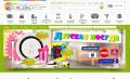 Интернет-магазин Glasko.com.ua