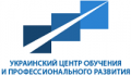 Курс «Международные Стандарты Финансовой Отчетности (МСФО). Трансформация украинской отчетности в МСФО с использованием MS EXCEL»