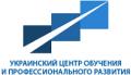 Финансовый учет-1 (ФУ-1) Международная сертификация CAP\CIPA -  с 5 апреля 2015 года