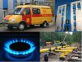 Вызов газовщика, Киев