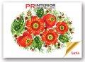 Компания Производитель PRinterior Арт-Печать на натяжных полотнах 2,5 м 3,2м 5м интерьерная фотопечать 1440 dpi
