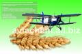 Авиационное патрулирование  сельскохозяйственных угодий.