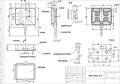Інжиніринг і проектування