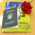 Легализация Не резидентов! Получение Вида на жительство временного и ПМЖ В Украине! Получение Гражданства Украины!