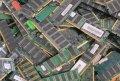 Скупаем модули оперативной памяти с позолоченными кантами
