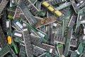 Скупаем модули оперативной памяти ПК, ноутбуков, серверов с серебряными кантами