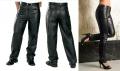 Пошив кожаных брюк в ателье Киева, большой выбор кожи. Качество