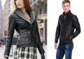 Пошив кожаной куртки классика и другие. Низкие цены по Киеву, ателье пошива одежды.