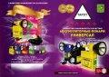 Ремонт фонарей (светильник) аккумуляторных (ЛЮБОГО ТИПА) с целью продления их срока службы и повышения работоспособности .