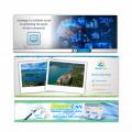 Разработка web-баннеров