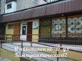 """Доставка бутылированной воды ТМ """"Посейдон Премиум"""" по городу Енакиево  пос Ватутино"""