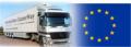 Доставка грузов автомобильная по Украинеи и международная