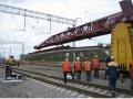 Строительство, текущий и капитальный ремонт железнодорожных  путей и стрелочных переводов