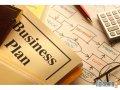 Курсы Бизнес планирование