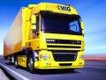 Бизнес в Европе, транспортная компания в Литве