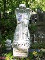 Памятники скульптурные житомир