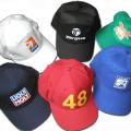 Вышивка на кепках и бейсболка, промо бейсболка с логотипом на заказ