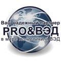 Customs registration Kharkiv