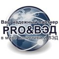 Customs registration in Kharkiv