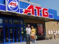 Доставка товаров на АТБ