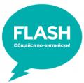 Школа английского FLASH