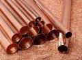 Прием Меди, покупка цветных металлов