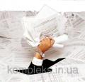 Изготовление разрешительной документации