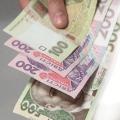 Платежи и расчеты с контрагентами