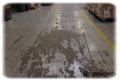 Ремонт та заповнення тріщин в підлозі