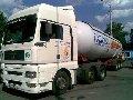 Услуги по транспортировке газа