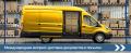 Международная экспресс-доставка документов и посылок