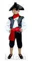 """Прокат карнавального костюма """"Пират""""."""