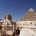 Тур в Египет.