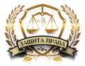 Адвокат Кривой Рог