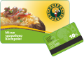 Press of plastic cards